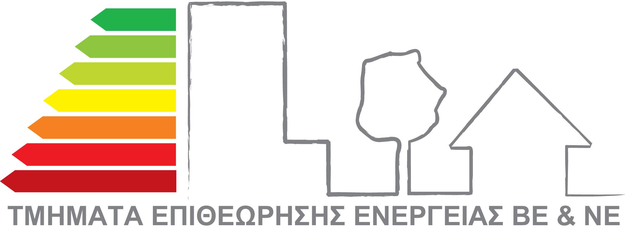 eyepen_logo